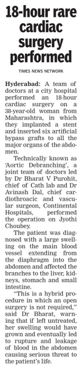 aortic debranching surgery + EVAR by Dr Avinash Dal